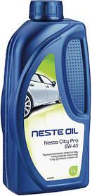 Масло моторное NESTE City Pro 5W-40  1 л