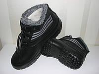 Резиновые кроссовки на шнуровке