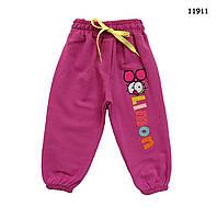 Спортивные штаны для девочки. 2-3;  4-5;  6-7;  8-9 лет