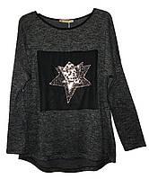 Кофточка женская 1363 звезда (деми)