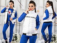 Женский спортивный костюм тройка.
