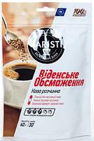 Кофе Baristi Венская обжарка (АВК) натуральный растворимый 60г мягкая упаковка