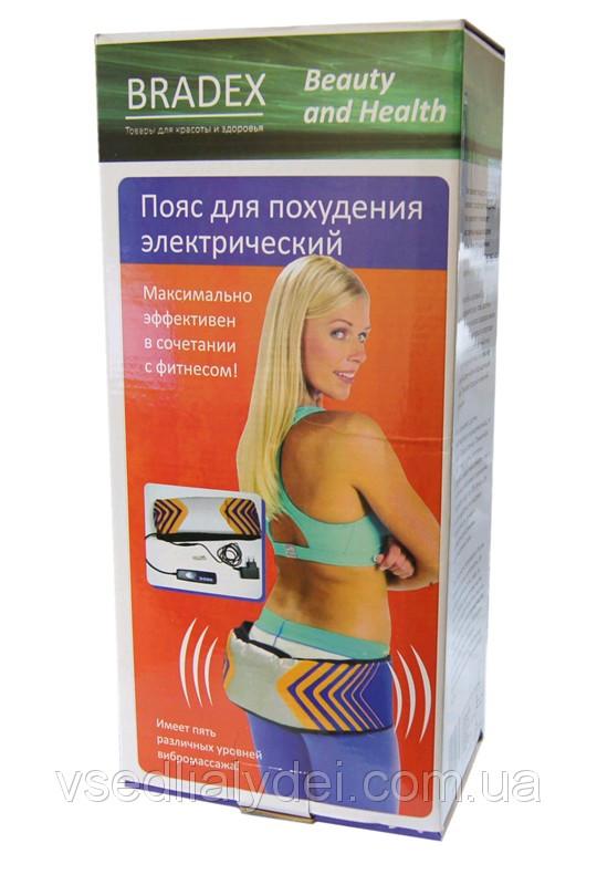 """Пояс для похудения вибромассажёр """"Vibratone"""""""