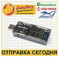 USB Тестер Keweisi KWS-10VA вольтметр амперметр