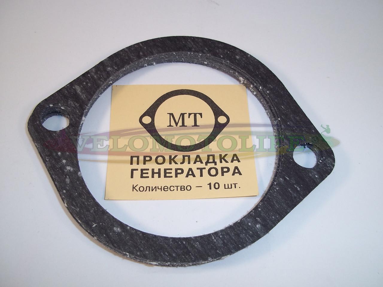 """Прокладка генератора """"МТ"""""""