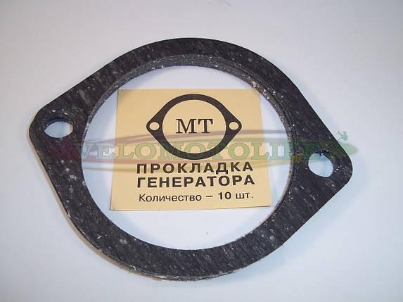 """Прокладка генератора """"МТ"""", фото 2"""