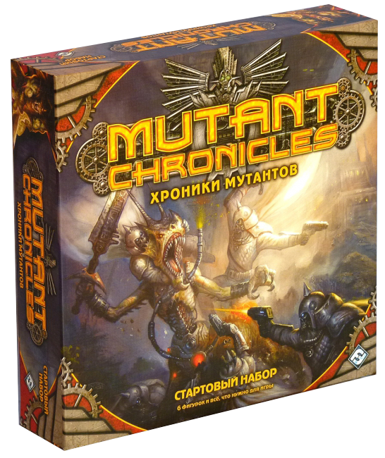 Хроники Мутантов (Mutant Chornicles)