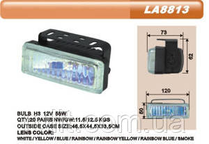 Дополнительные фары противотуманные DLAA 8813 W H3-12V-55W/120*50mm пара
