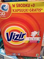 Порошок Vizir Color универсальный 5. 1кг, 3 капсулы в подарок 70стирок