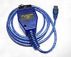 Диагностический автосканер KKL VAG-COM 409.1 USB чип FTDI (Вася диагност)