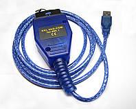 Диагностический адаптер USB KKL VAG-COM 409.1, чип FTDI