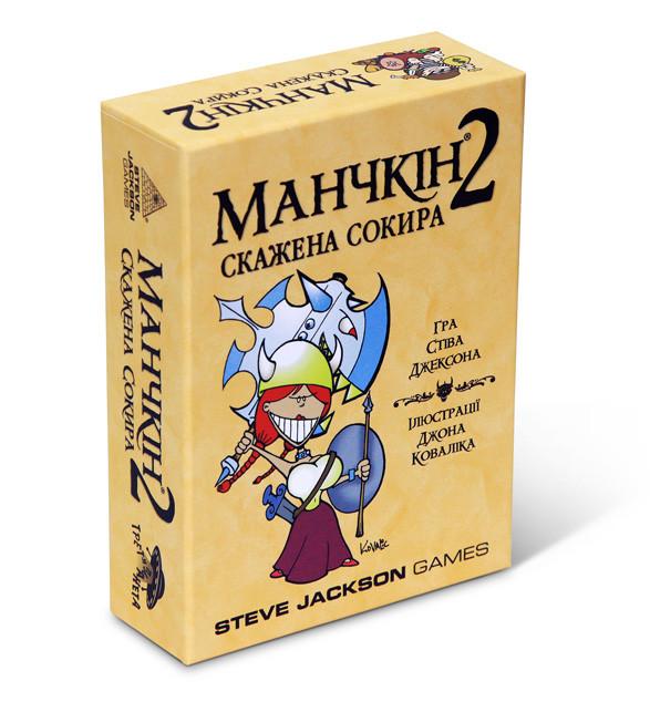 Настольная Игра Третя Планета Манчкін 2. Скажена Сокира (4820166350056)