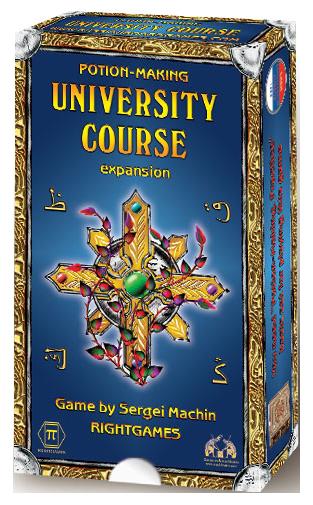 Potion-Making. University Course (expansion)