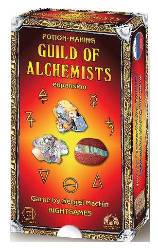 Potion-Making. Guild of Alchemists (expansion)