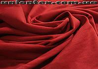 Футер двунитка красный (180см, Турция)