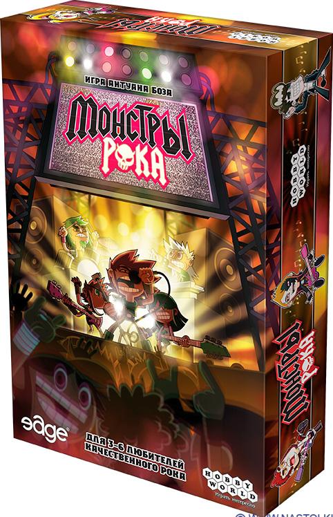 Монстры Рока