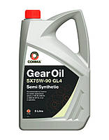 COMMA  SX75W-90 GEAR OIL GL4  5л.