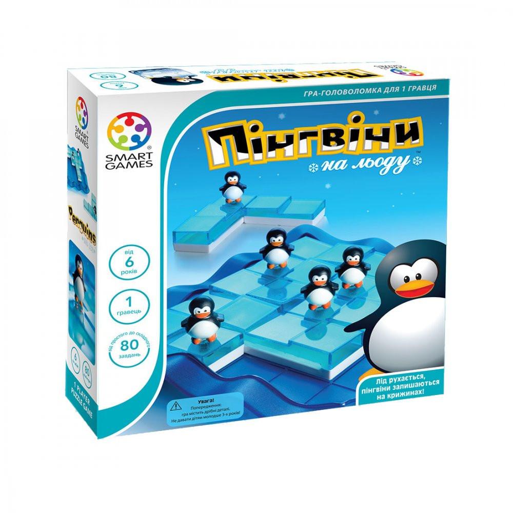 Настольная игра Smart Games Пингвины на льду (SG 155 UKR)