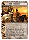 Game of Thrones LCG: Princes of the Sun Expansion (Revised), фото 3