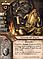 Warhammer: Invasion LCG: Karaz-a-Karak Battle Pack, фото 6
