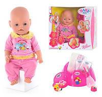 Пупс Baby Born BB 8001-3 (9 функций, аксессуары)