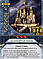 Warhammer: Invasion LCG: The Imperial Throne Battle Pack, фото 2