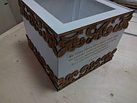 Коробка для церковных нужд , фото 1