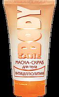 Маска-скраб для тела Антицеллюлитная Floralis Body Care