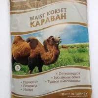 Зігріваючий пояс з шерсті верблюда - Morteks Караван (Waist Korset), лікувальний