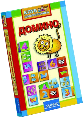 Домино (с животными + мозаика)