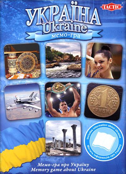 Мемо-гра Україна