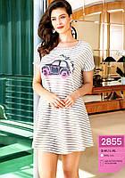 Женская пижама 2855