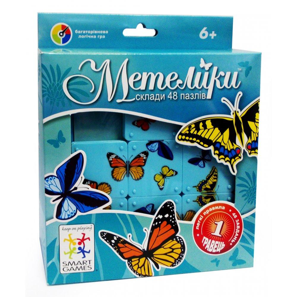 Настольная игра Smart Games Бабочки (SG 495 UKR)