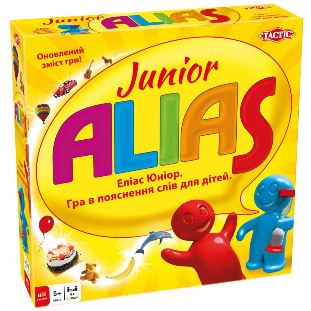 Настольная игра Tactic Alias Junior (54337)