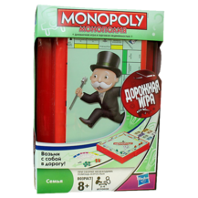 Монополия. Дорожная Игра (Monopoly Travel) (рус)