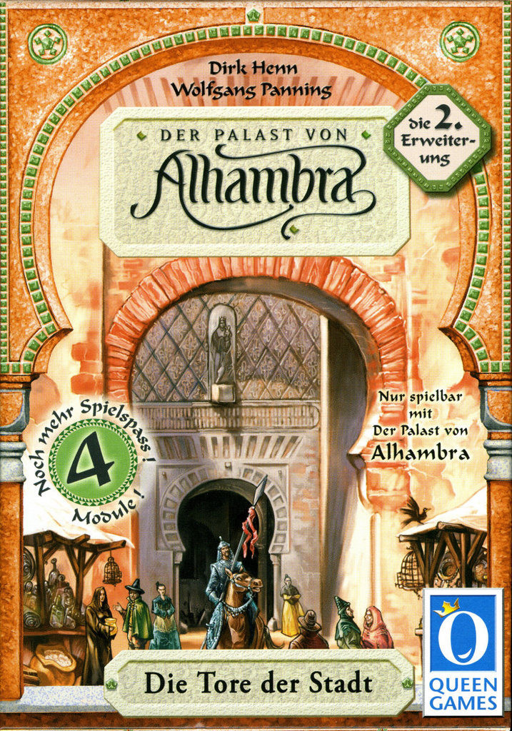 Alhambra 2 The City Gates
