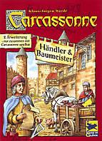 Carcassonne Handler & Baumeister (Каркассон. Торговцы и Строители, немецкое издание)