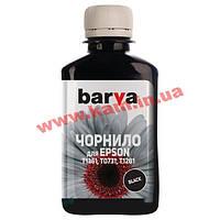 Чернила BARVA EPSON T1361 (K101) BLACK 180г (SOFT Pigment) (E136-378)