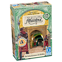 Alhambra 4 The Treasure Chamber