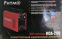 Инверторный сварочный аппарат Ритм ИСА-200