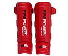 Защита ног (Щитки) Firepower FPSGA5 Красные, фото 2