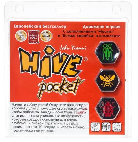 HIVE Pocket (УЛЕЙ Дорожная версия) с дополнениями