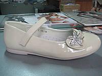 Туфли для девочки Шалунишка-ортопед в наличии 31-36