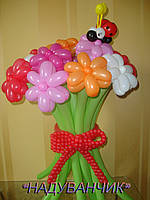 Букет ромашок різнокольорових з бантом 11шт