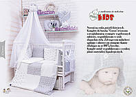 """Детская постель в кроватку """"MIMIKIDS"""" Crown 8 ел"""