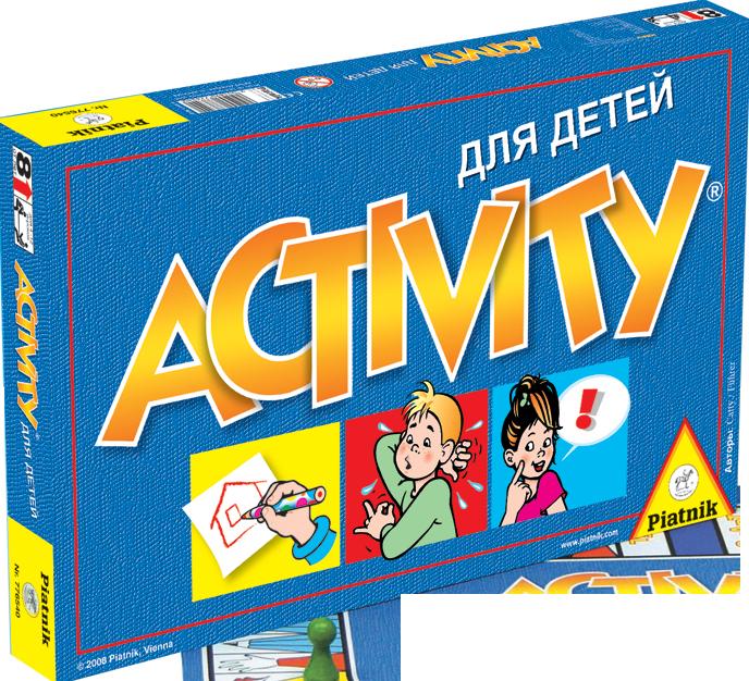 Активити (для детей младшего школьного возраста)