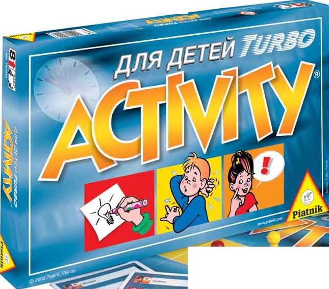 Активити турбо (для детей младшего школьного возраста)