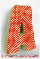 Подушка-буква обьемная