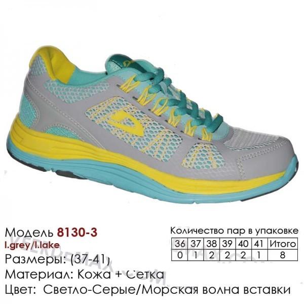 Женские кроссовки сетка Demax Демакс 8130-3