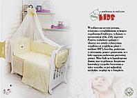 """Детская постель в кроватку """"MIMIKIDS"""" Bear 8 ел"""
